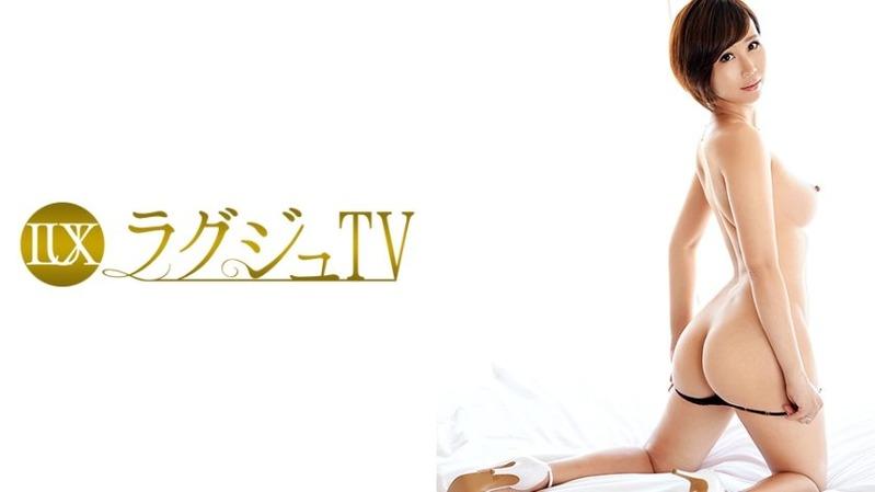 林山恵子 34歳 元インテリアコーディネーター - 【ラグジュTV 421 - 259LUXU...