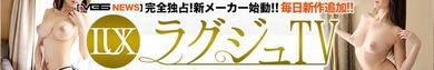new_LUXUTV_150801