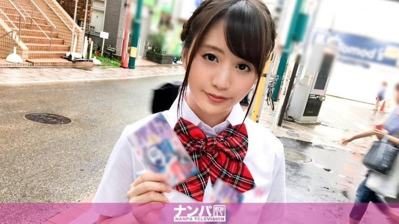 ゆきね 22歳 アルバイト - 【コスプレカフェナンパ 09 in 元住吉 チームN - 20...