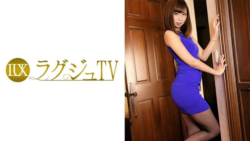 二宮梓 26歳 現役モデル - 【ラグジュTV 615 - 259LUXU-622】
