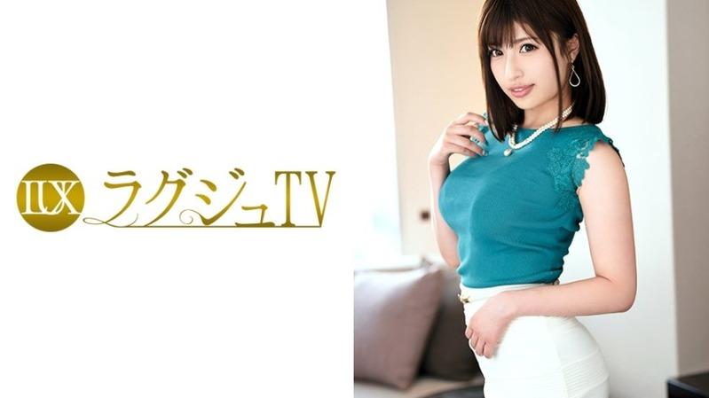 う**たれ 奥山敬子 27歳