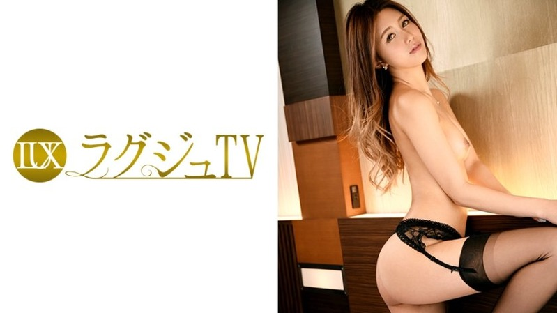 坂上理央奈 28歳 ファッション雑誌プレス - 【ラグジュTV 588 - 259LUXU-6...