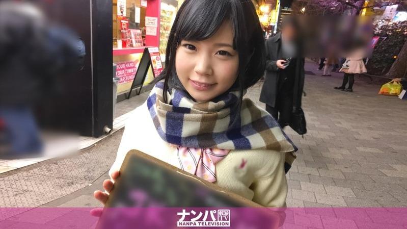あい 21歳 コスプレカフェ店員 - 【コスプレカフェナンパ 21 in 秋葉原 - 200G...