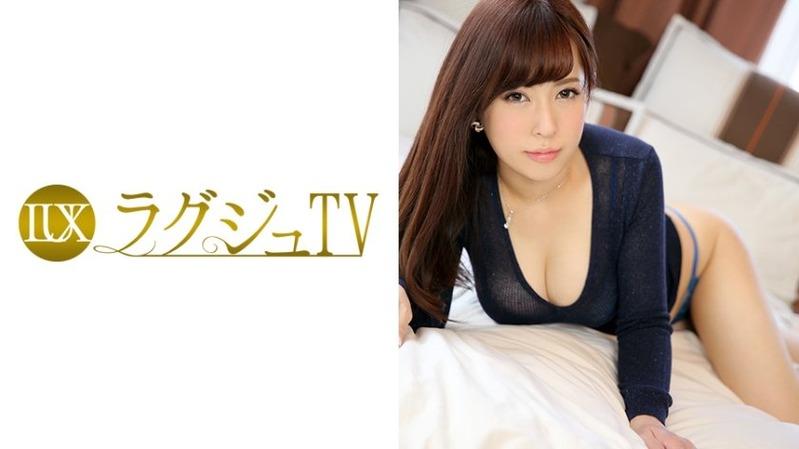 古澤香奈 33歳 エステティシャン - 【ラグジュTV 637 - 259LUXU-620】