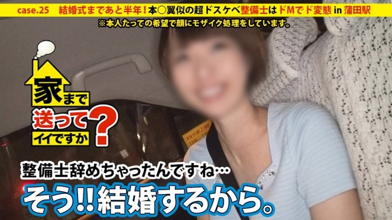 【成年コミック】 恋まぐわい [しおこんぶ]