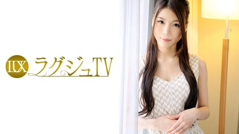 斉木光 26歳 デザイナー - 経験人数僅かに2人の箱入り娘が初めてのローター攻めに絶頂を迎え...