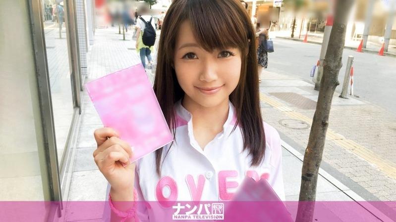 あやね 20歳 専門学生 - 【コスプレカフェナンパ 11 in 新宿 - 200GANA-1...