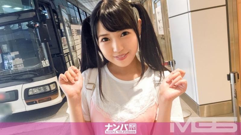リコ 20歳 フリーター - 【バスターミナルナンパ 01 in 新宿 チームH - 200G...