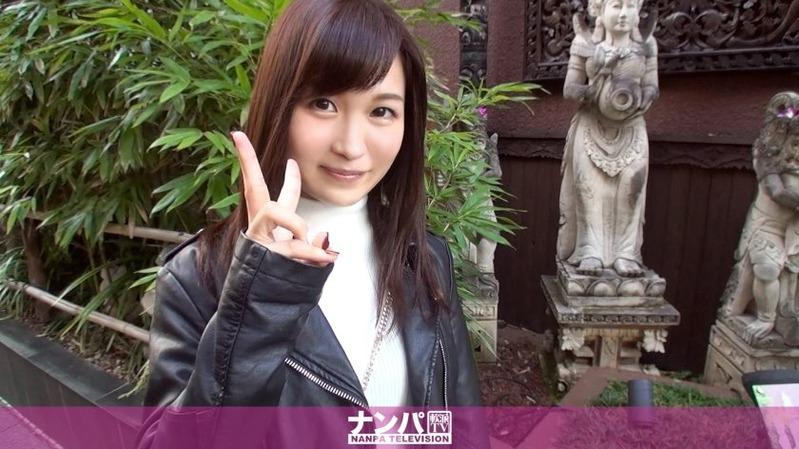 しずく 20歳 エステシシャン - 【ナンパ連れ込み、隠し撮り 225 - 200GANA-1...