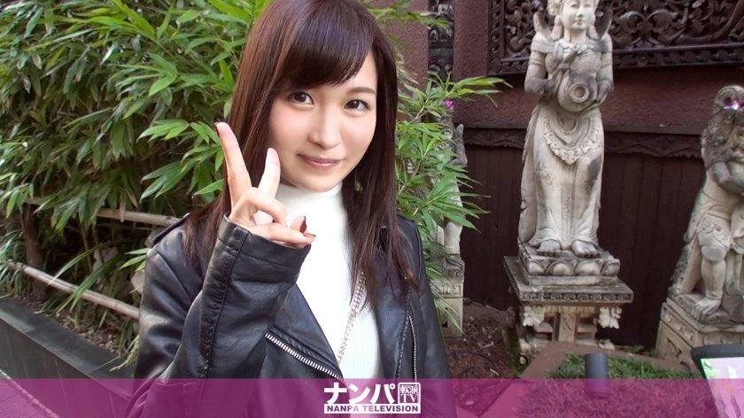 しずく 20歳 エステシシャン - 【ナンパ連れ込み、隠し撮り 225 - 200GANA-1208】