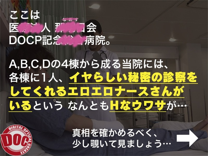 docp-165-02