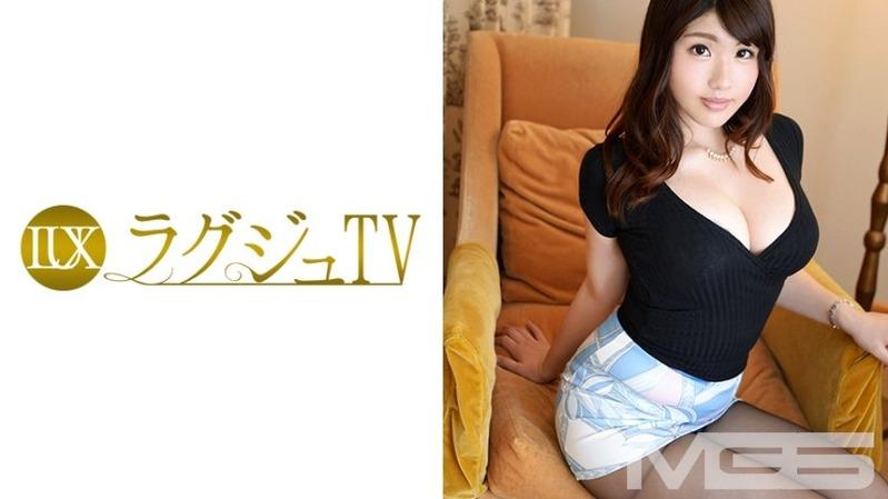 ほのか 27歳 イベントMC - 【ラグジュTV 338 - 259LUXU-335】