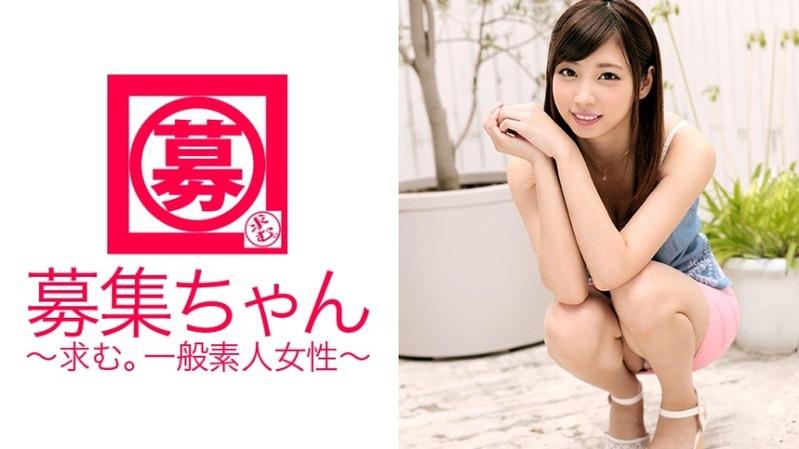 ミユ 20歳 大学生 - 募集ちゃん 111
