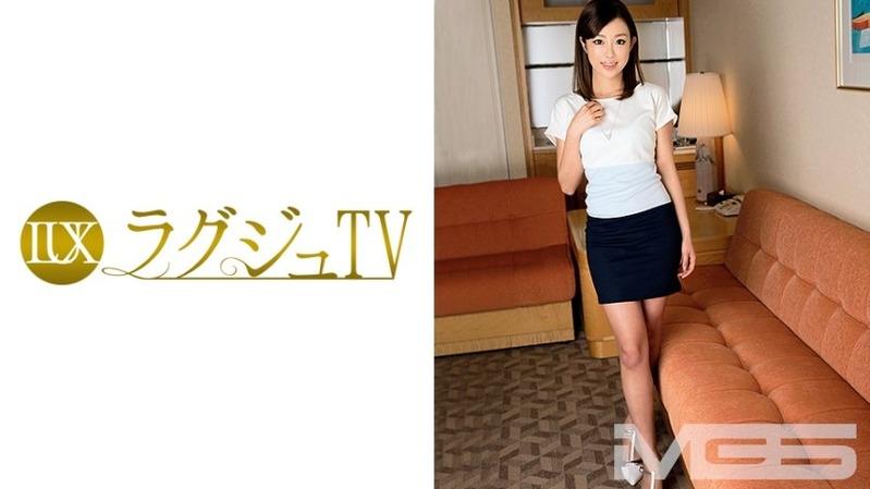 柿谷みどり 32歳 大学助教授  - 【ラグジュTV 337 - 259LUXU-326】