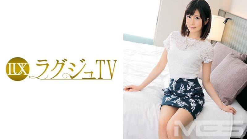 後藤綾子 31歳 ピアノ講師 - 出帳の多い旦那に相手されずAV出演したラグジュ奥様【ラグジュ...