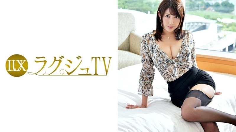 真田結 30歳 官能小説家 - ラグジュTV 870 - 259LUXU-861