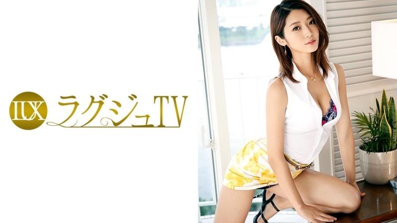 ラグジュTV 837 luxu-841 星百合香 25歳 パーツモデル