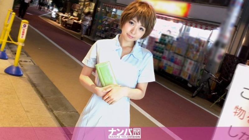 まお 22歳 看護師 - 【マジ軟派、初撮。705 in 学芸大学 チームN   - 200G...