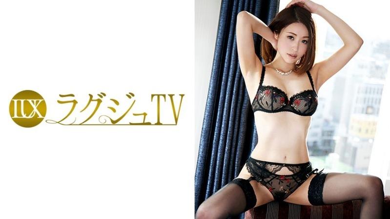 矢野仁美 31歳 元看護師 - 【ラグジュTV 603 - 259LUXU-619】