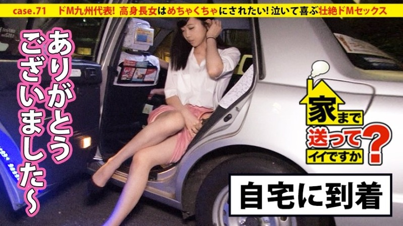 逸華 19歳 ファーストフード店員 - 【マジ軟派、初撮。330 - 200GANA-446】