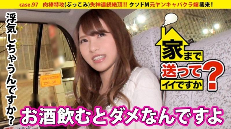 SM・拘束・束縛のエロ可愛い画像貼っていくぜ!