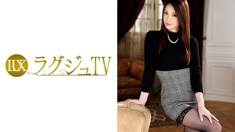 篠原真希 28歳 アパレル業界 - 【ラグジュTV 490 - 259LUXU-499】