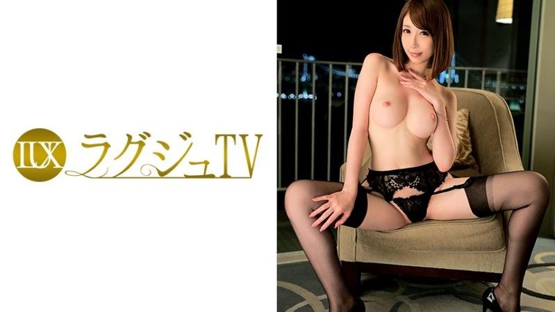 希咲あや 27歳 モデル - 【ラグジュTV 419 - 259LUXU-440】