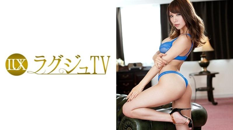 園田みおん 20歳 AV女優 - 【ラグジュTV 441 - 259LUXU-457】