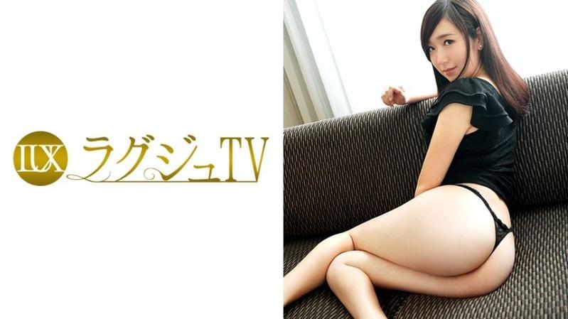 ラグジュTV 172 (臼井聡美さん36歳、専業主婦)