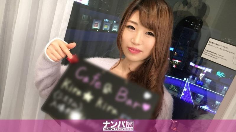 せいな 19歳 ギャルカフェ店員 - 【ギャルカフェナンパ 01 in 溝ノ口 チームN - ...