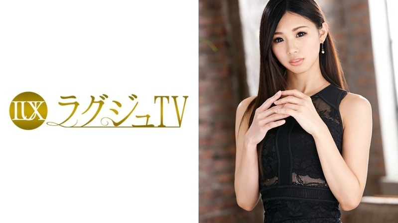 中西麗美 26歳 モデル - ラグジュTV 681 - 259LUXU-636