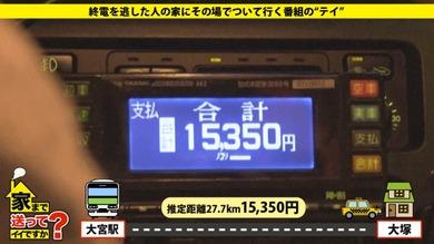 277DCV-073-004