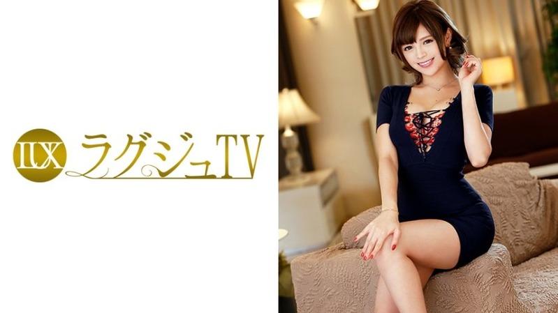 桜 26歳 ダンス講師 - 【ラグジュTV 600 - 259LUXU-600】