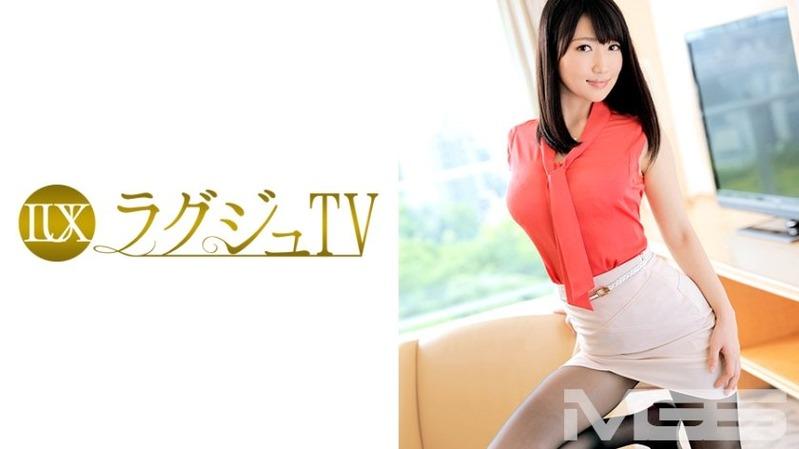 中川綾音 33歳 獣医 - 【ラグジュTV 352 - 259LUXU-357】