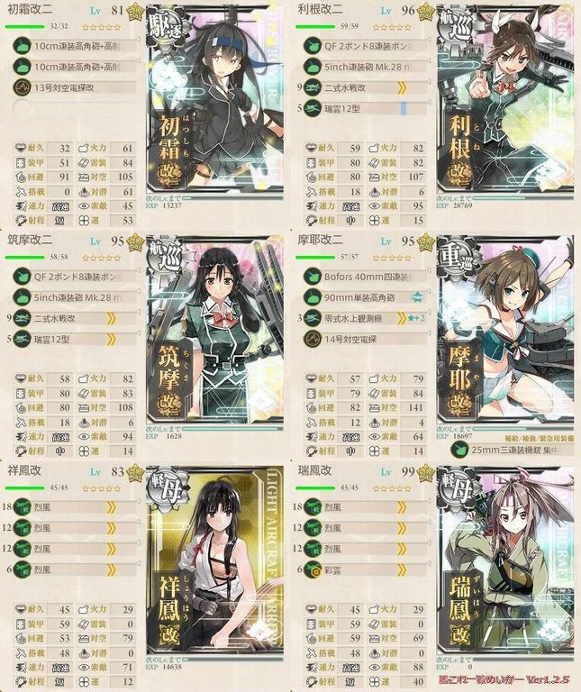 e5_c_ギミック_1_43-74_487-516