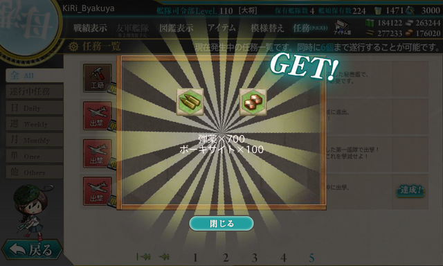 kancolle_seiei_22kutikutai_syutugeki (5)