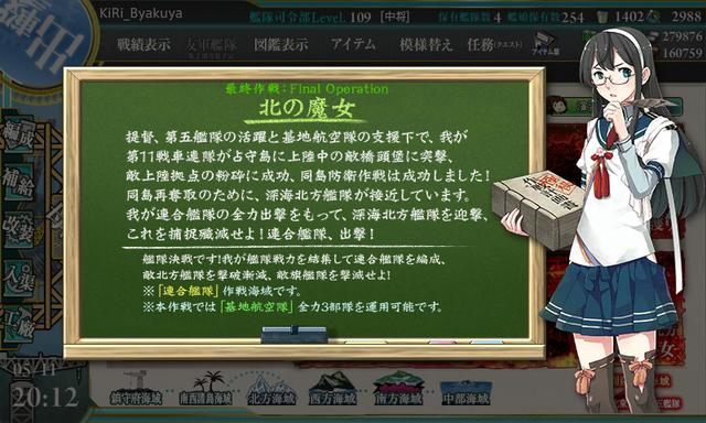 e5_gekiha_1 (2)