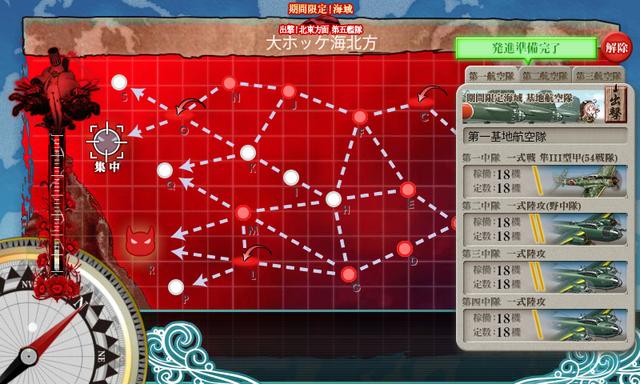 e5_koukuu_sien (1)