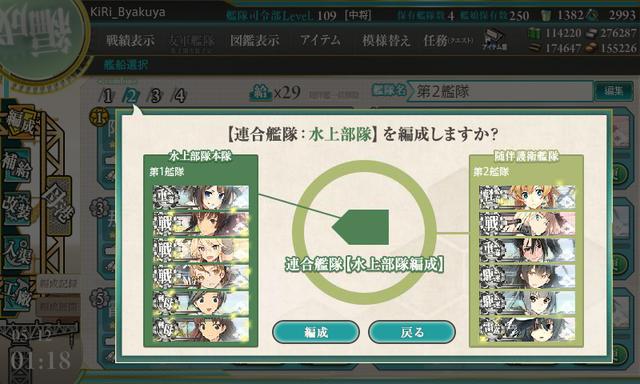e5_gekiha2 (1)