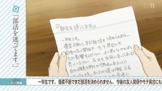 人生相談テレビアニメーション「人生」 感想 実況 画像9