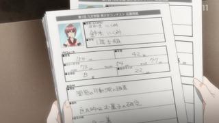 人生相談テレビアニメーション「人生」 感想 実況 画像36