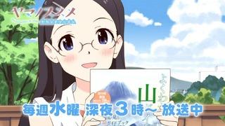 人生相談テレビアニメーション「人生」 感想 実況 画像4
