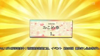 人生相談テレビアニメーション「人生」 感想 実況 画像23