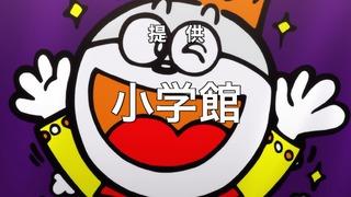 人生相談テレビアニメーション「人生」 感想 実況 画像37