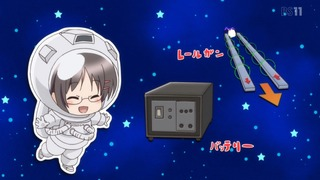人生相談テレビアニメーション「人生」 感想 実況 画像6
