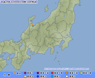 富山湾 地震 画像 201602080855