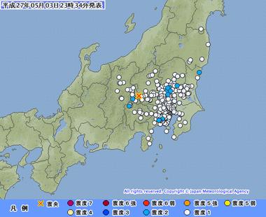 2015年5月3日群馬県南部地震