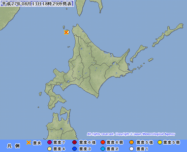 13日18時26分 北海道北西沖
