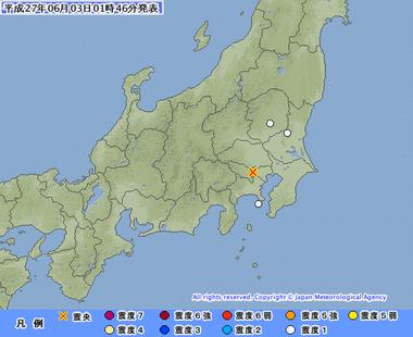 平成27年06月03日01時46分 東京都多摩東部 地震
