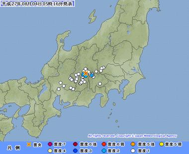 長野県南部 地震 8月4日513